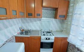 2-комнатная квартира, 46 м² помесячно, 2 мкр 16 за 90 000 〒 в Капчагае