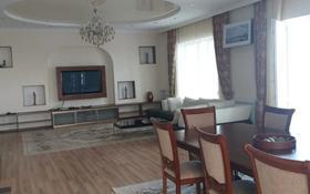 5-комнатная квартира, 280 м², 21/43 этаж помесячно, Желтоксан 2 за 800 000 〒 в Нур-Султане (Астана), Сарыарка р-н