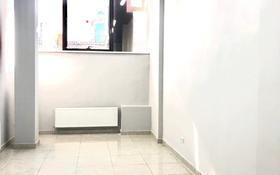 Помещение площадью 29 м², Туркестан 10 — Орынбор за 4 000 〒 в Нур-Султане (Астана), Есиль р-н