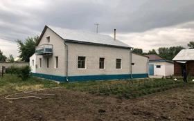 8-комнатный дом, 242 м², 20 сот., Мичурино 17 за 18 млн 〒 в Павлодаре