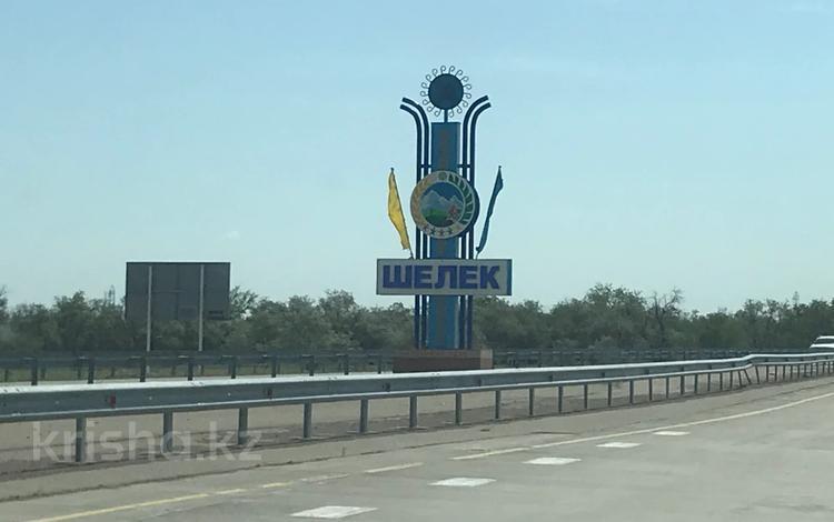 Крестьянское хозяйство ( Фазенда ) за 160 млн 〒 в Шелек
