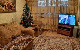 3-комнатная квартира, 68 м², 5/6 этаж, Ауэзова 53 — Труда за 21.8 млн 〒 в Петропавловске