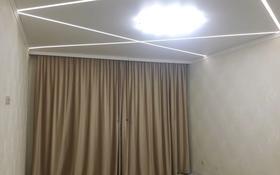 3-комнатная квартира, 96.1 м², 1/6 этаж, мкр Женис 32/1 за 37 млн 〒 в Уральске, мкр Женис
