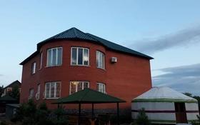 8-комнатный дом, 315 м², 26 сот., Щучинск — Заречный за 150 млн 〒
