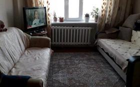 2-комнатная квартира, 52 м², 4/5 этаж, Луговая 196 за 8 млн 〒 в Щучинске