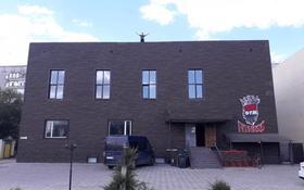Здание, площадью 1200 м², мкр Кунаева 16/3 за 199 млн 〒 в Уральске, мкр Кунаева
