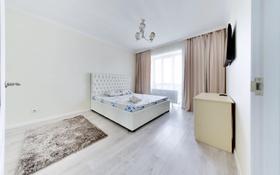 1-комнатная квартира, 40 м² посуточно, Бухар жырау 30 за 8 000 〒 в Нур-Султане (Астана)