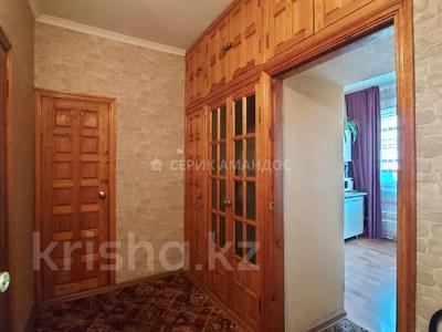 1-комнатная квартира, 40 м², 9/9 этаж, Сатпаева — Розыбакиева за 21.5 млн 〒 в Алматы, Бостандыкский р-н