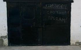 Гараж за 400 000 〒 в Актобе, Старый город