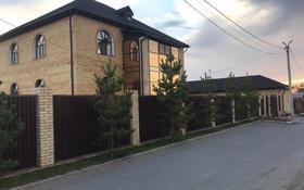 6-комнатный дом, 540 м², 20 сот., мкр Кунгей за 150 млн 〒 в Караганде, Казыбек би р-н