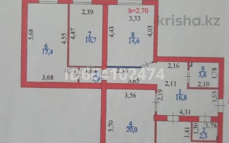 4-комнатная квартира, 106 м², 8/10 этаж, Сауран 9 — Алматы за 35.5 млн 〒 в Нур-Султане (Астана), Есиль р-н