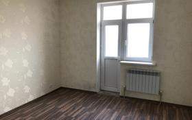 2-комнатная квартира, 60 м², 3/3 этаж, 9 квартал за 14 млн 〒 в Каскелене