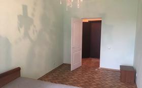 4-комнатная квартира, 82 м², 1/9 этаж помесячно, Сауран за 180 000 〒 в Нур-Султане (Астана), Есиль р-н
