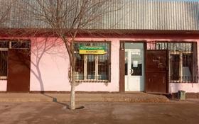 Магазин площадью 96 м², Акалтын 1 за 13 млн 〒 в Арыси