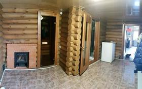 3-комнатный дом, 100 м², 5.5 сот., МДС — Амангельды Катаева за 23 млн 〒 в Павлодаре