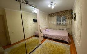 2-комнатная квартира, 65 м², 12/16 этаж, Кошкарбаева за 19 млн 〒 в Нур-Султане (Астана)