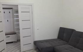 1-комнатная квартира, 45 м², 9/9 этаж, Толстого 25 — Каирбекова за 16.2 млн 〒 в Костанае