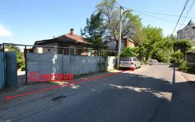 4-комнатный дом, 96 м², 4 сот., Есенберлина за 23 млн 〒 в Алматы, Медеуский р-н