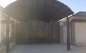 6-комнатный дом, 200 м², 8 сот., мкр Кайтпас 2 за 55 млн 〒 в Шымкенте, Каратауский р-н