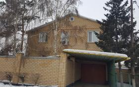 7-комнатный дом, 250 м², 8 сот., Дальневосточная 34 за 24.9 млн 〒 в Павлодаре