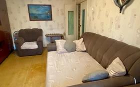 2-комнатная квартира, 53 м², 2/5 этаж, Кривогуза 12/1 за 17.3 млн 〒 в Караганде, Казыбек би р-н