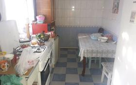 5-комнатный дом, 130 м², 4.9 сот., Пер маяковского — Абая за 13 млн 〒 в Таразе