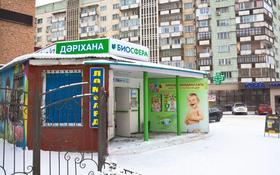 Здание, площадью 120 м², Нуркена Абдирова 15/1 за 65 млн 〒 в Караганде, Казыбек би р-н