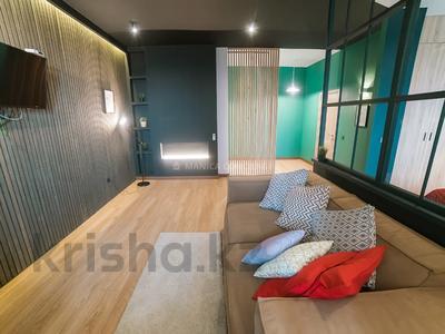 1-комнатная квартира, 50 м², 12/13 этаж посуточно, Розыбакиева 247 за 20 000 〒 в Алматы, Бостандыкский р-н