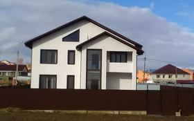 5-комнатный дом, 230 м², 10 сот., Жайлау 37/3 — Кенесары за 52 млн 〒 в Кокшетау