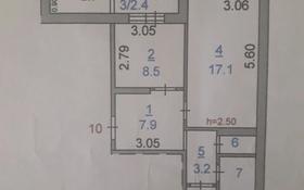 2-комнатная квартира, 54.6 м², 4/5 этаж, 8 мкр 16 за 14.4 млн 〒 в Костанае