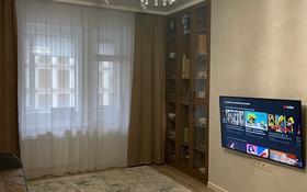 4-комнатная квартира, 140 м², 3/6 этаж помесячно, мкр Ремизовка — Арайлы за 800 000 〒 в Алматы, Бостандыкский р-н