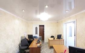 Офис площадью 52 м², Карима Сутюшева 21 за 27 млн 〒 в Петропавловске