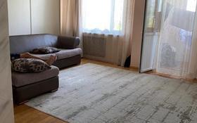 3-комнатная квартира, 88 м², 7/9 этаж, Жандосова за 42 млн 〒 в Алматы, Бостандыкский р-н