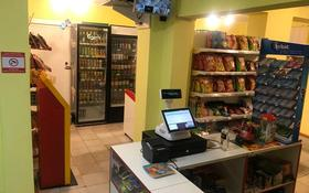 Магазин площадью 75 м², мкр Юго-Восток, Язева 10 за 25.5 млн 〒 в Караганде, Казыбек би р-н