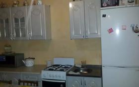 4-комнатный дом, 40 м², 7 сот., Нефтебазовской 21 за 6.8 млн 〒 в Кокшетау