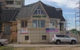 Магазин площадью 940 м², Ткачева 17/4 за 250 млн 〒 в Павлодаре