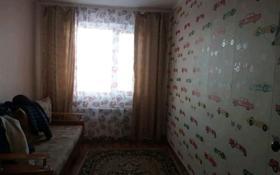 3-комнатная квартира, 62 м², 3/5 этаж, 26 квартал 51/2 — Молодежная за 5.8 млн 〒 в Шахтинске