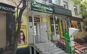 Магазин площадью 50 м², Жандосова 34 — Ауэзова за 37 млн 〒 в Алматы, Бостандыкский р-н