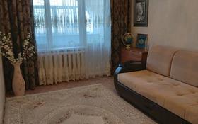 1-комнатная квартира, 34.8 м², 3/10 этаж, Тургенева за 7.9 млн 〒 в Актобе