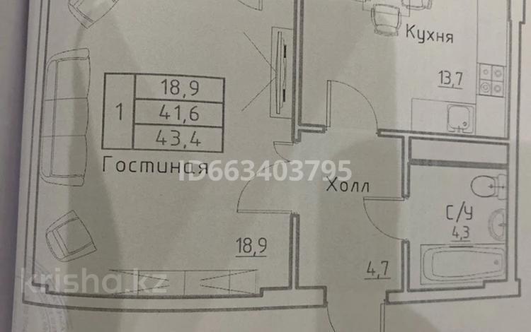 1-комнатная квартира, 41.6 м², 6/10 этаж, Бокейхана 25 25 за 15.7 млн 〒 в Нур-Султане (Астана), Есиль р-н