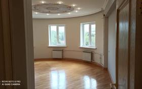 3-комнатная квартира, 137 м², 6/6 этаж, Курмангазы 141 за 59 млн 〒 в Алматы, Алмалинский р-н