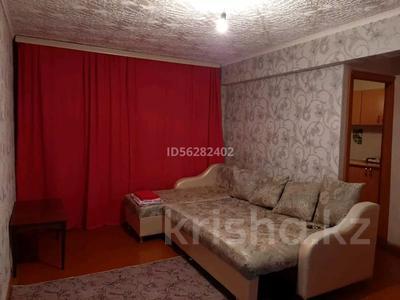 1-комнатная квартира, 36 м² посуточно, улица Потанина 19 за 3 500 〒 в Усть-Каменогорске