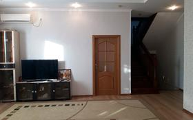 8-комнатный дом, 231 м², улица Академика Бияшева 31 — Абулхайрхана и Бияшева за 60 млн 〒 в Уральске