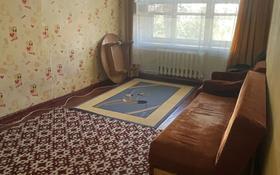 3-комнатная квартира, 56.1 м², 1/2 этаж, Ворошилова — проспект Абая за ~ 10 млн 〒 в Костанае