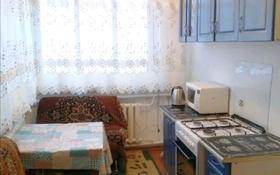 4-комнатный дом, 67 м², 10 сот., Джамбула 5 за 5.5 млн 〒 в Темиртау