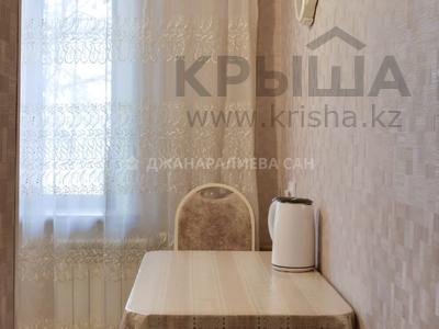 2-комнатная квартира, 41 м², 3/4 этаж, Жарокова — бульвар Бухар Жырау за 21.5 млн 〒 в Алматы, Бостандыкский р-н
