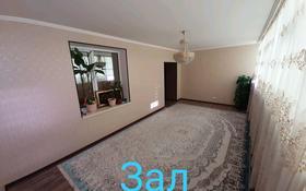 5-комнатная квартира, 110 м², 5/5 этаж, 31Б мкр, 31Б мкр 30 за 28 млн 〒 в Актау, 31Б мкр