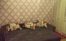2-комнатная квартира, 50 м², 3/5 этаж посуточно, Самал 25 за 7 000 〒 в Талдыкоргане