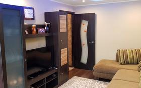 2-комнатная квартира, 41 м², 4/5 этаж, Пичугина 245 — Ерубаева за 13.8 млн 〒 в Караганде, Казыбек би р-н