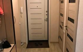 2-комнатная квартира, 74 м², 4/7 этаж, Абылай хана за 21 млн 〒 в Каскелене